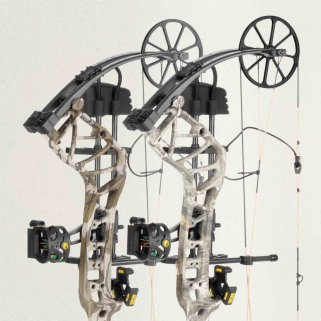 COMPOUND BOW PACKAGE APPROACH RTH